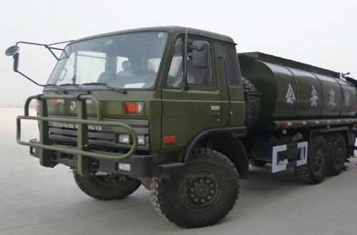万博官网登陆网站六驱万博手机版网页登录卡车