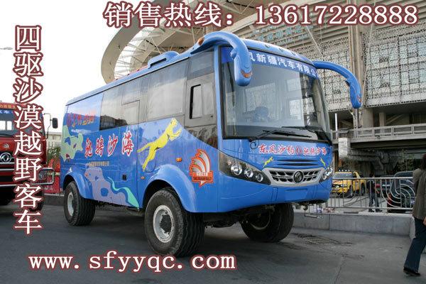 万博官网登陆网站沙豹四驱沙漠工程车