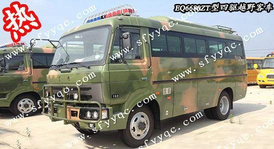 万博官网登陆网站EQ6680ZT型四驱万博手机版网页登录客车