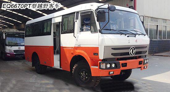 全时油田作业四驱万博手机版网页登录客车EQ6670PT