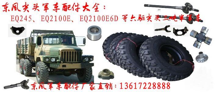 全新正品12.00R20万博手机版网页登录轮胎销售