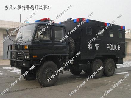 万博官网登陆网站六驱炊事车