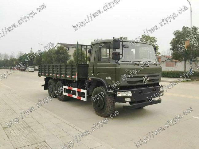 国五六驱万博手机版网页登录货车