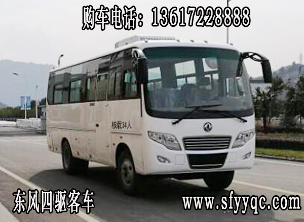 万博官网登陆网站EQ6860ZTV四驱万博手机版网页登录客车